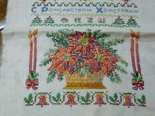 Vintage 1976 Embroidered Sampler Linen Paragon Christmas Unframed