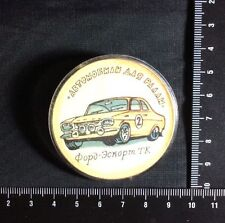 USSR Russia Pin Old Badge.Cars For Rallies. Ford Escort. Plexiglass. Rare !