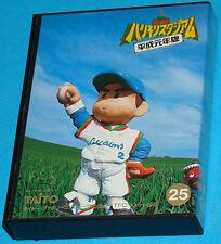Harikiri Stadium - Famicom Nintendo NES - JAP