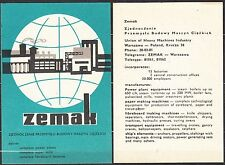 POLAND 1966 Matchbox Label - Cat.G#156/57 Union of Heavy Machines Industry
