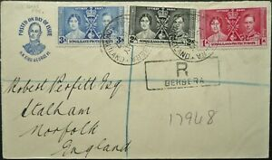 SOMALILAND PROTECTORATE 13 MAY 1937 KGVI REGIST. COVER FROM BERBERA TO ENGLAND