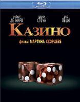 Casino (1995) (Blu-ray) Eng,Russian,Czech,Hungarian,Polish,Portuguese,Turkish