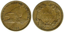 United States 1 Cent 1858 Flying Eagle #3945A
