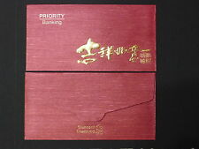 ANG POW RED PACKET - STANDARD CHARTERED BANK - PRIORITY BANKING (2Pcs) - A001