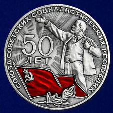 Challenge Coin 50 years  USSR LENIN COMMUNISM coins russian russia Military