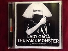 LADY GAGA - THE FAME MONSTER - CHINA EDITION CD (Rare)