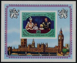 Congo PR C239 imperf MNH Queen Elizabeth Silver Jubilee, Parliament
