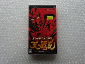 Brand New Hokuto No Ken Raou Gaiden Sony PSP Japan
