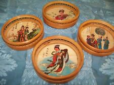 Set of 4 intricate wood bamboo oriental lady geisha girl glass coasters vintage