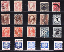 Us collection: 20 old official stamps M/U/F-Vf