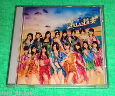 JAPAN:SKE48 - Utsukushii Inazuma Cd Single Theater Edition,JPOP, Idol,EX,AKB48
