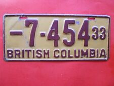 1933 British Columbia Passenger license plate