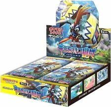 Pokemon Card Game Sun Moon Guardians Rising Islands Await You SM2K Booster Box