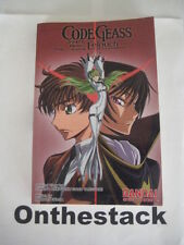 Code Geass Novel Stage -1- Entrance by Mamoru Iwasa (Paperback, 2009)