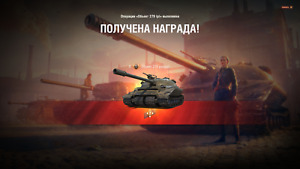 World of Tanks|Ob.279(r)|5 days