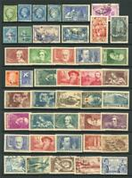 France Mixed MM, Used Commemoratives etc. Cat est approx £600