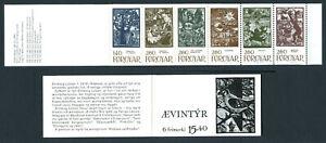 Below face P25 Faroe Isl 1984 Booklet MNH Fine Art Graphics CV 35 eur
