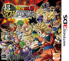 Dragonball Z: Extreme Butoden 3ds