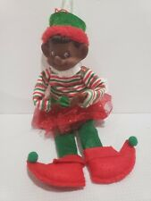 Christmas African American Pixie Girl Elf Doll Tree Knee Hugger Ornament Decor