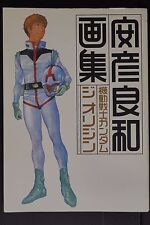 JAPAN Yoshikazu Yasuhiko Art Book: Mobile Suit Gundam The Origin