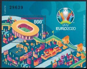 HUNGARY 2021 UEFA EURO 2020 FOOTBALL CHAMPIONSHIP SOCCER FUSSBALL SPORTS [#2106]