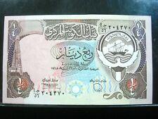 KUWAIT 1/4 DINAR 1992 PEN 362# Currency Bank Money Banknote