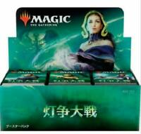 MTG Magic the Gathering War of the Spark New japan booster box Japanese