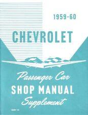 1959 1960 Chevrolet Belaire Impala Shop Service Repair Manual Supplement