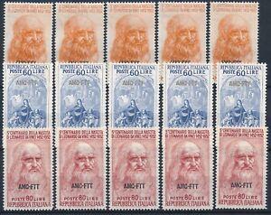 [P5756] Trieste Da Vinci good sets (5) of stamps very fine MNH
