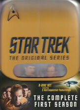 STAR TREK - THE ORIGINAL SERIES - THE COMPLETE FIRST SEASON (BOXSET) (DVD)