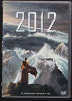EBOND 2012  DVD D558262
