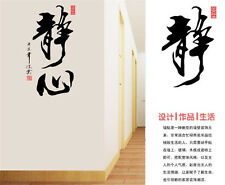 Chinese Meditation Home Decor Removable Wall Sticker Decal Decoration Vinyl Mura