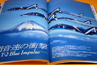 50-year trajectory of Blue Impulse book from japan japanese fighter #0091