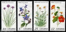 Flowering Herbs set of 4 stamps mnh 2015 Taiwan #4244-7