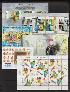 Israel - 12 different souvenir sheets, cat. $ 39.75