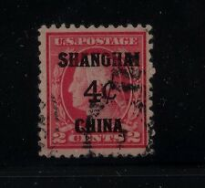US  K2  Shanghai  used   4 cent  catalog  $70.00    MS1024