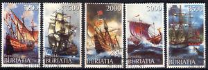 Rusia. Republic Buriatia. Serie of 5 Stamps (Used)