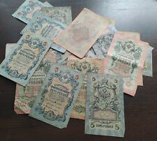 88 banknotes of the Russian Empire in 1909 lot