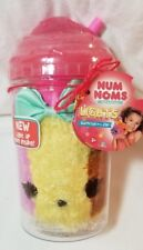 Num Noms Suprise in a Jar Lights New Snow Plush Smoothie Container Brown Yellow