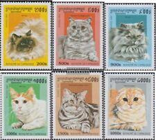 Cambodge 1717-1722 (complète edition) neuf avec gomme originale 1997 chats de ra