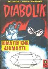 GREEK COMIC DIABOLIK ISSUES 1 AND 2 FROM 1970