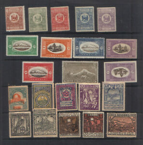 Armenia Early Mint Collection