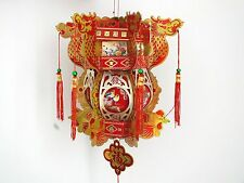 2 XL RED GOLD CHINESE PAPER DRAGON PALACE LANTERN PARTY DIY TEACHING CRAFT DECO