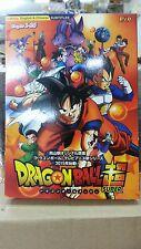 Dragon Ball Super (Episode 1 - 26 ) DVD9 + English Subtitle