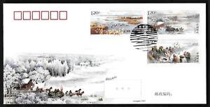 China 2020-22 Chagan Lake Stamp FDC River Bird Fish 查乾湖