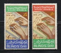 Saudi Arabia stamp #676 - 677,  MHOG, VVF, 1975