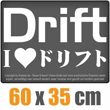Drift/I Love drifting chf0346 blanco 60 x 35 cm Heck discos pegatinas coche car