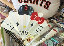 MLB SF Giants Hello Kitty Baseball Personal Portable Fan Stadium Exclusive