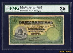 1939 PALESTINE CURRENCY BOARD £ 1 POUND P-7c BANKNOTE PMG 25 VF