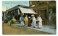 Manchuria China - MANCHU WOMEN IN NORTH OF CHINA - Postcard